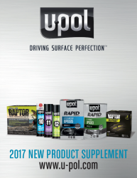 2017 New Product Brochure